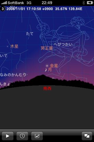 Screenshot 2008-11-02 22:49:24 +0900-1