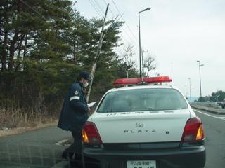 Police_02