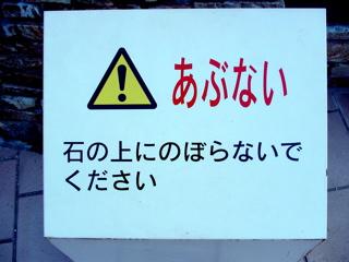 Stop5