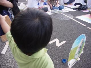 Yokohama_firework